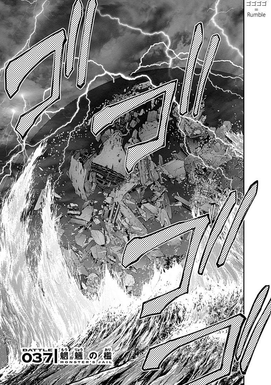 Ex-Arm Chapter 37: Monster's Jail page 2 - Mangakakalots.com