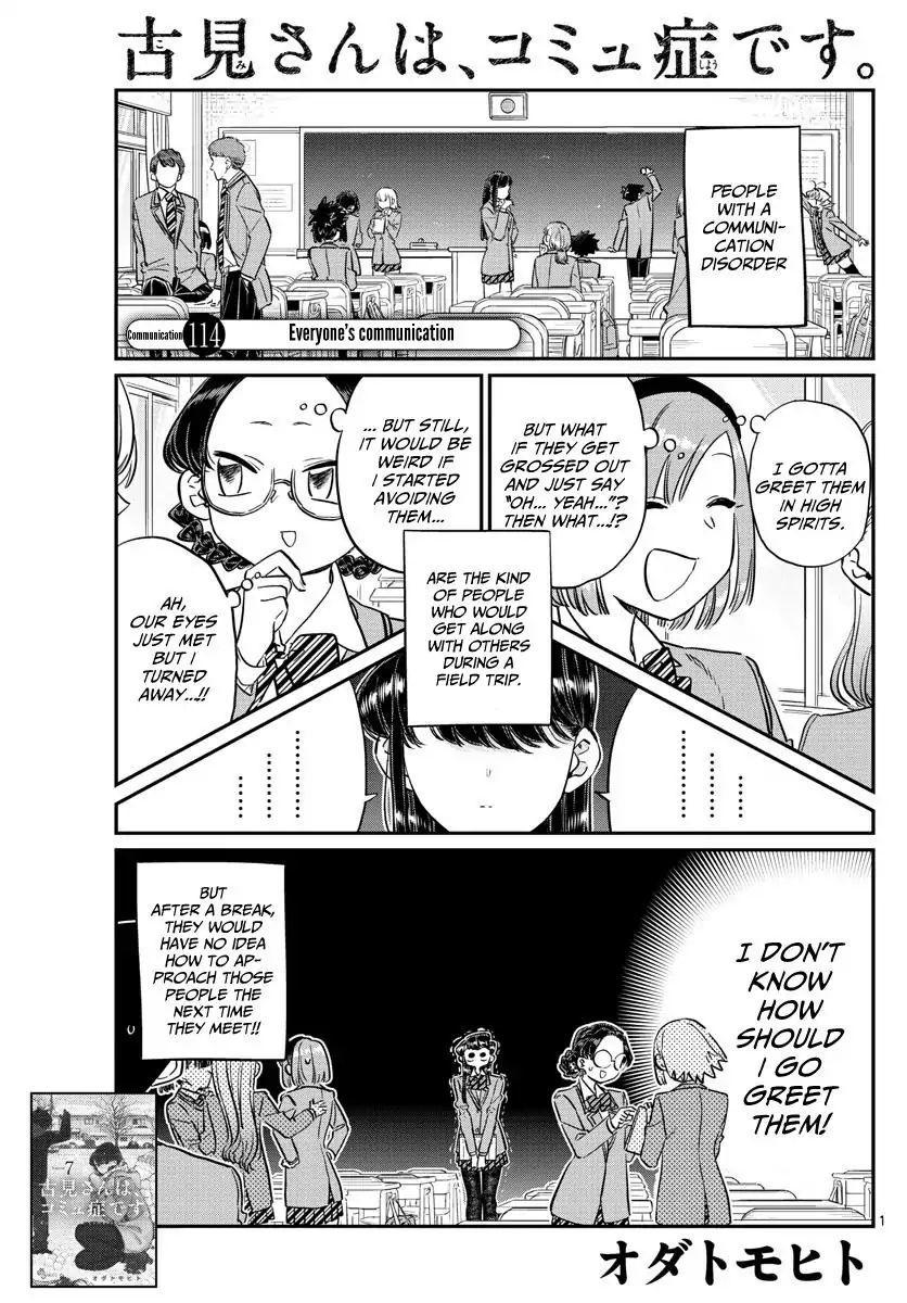 Komi-San Wa Komyushou Desu Vol.9 Chapter 114: Everyone's Commnunication page 1 - Mangakakalot