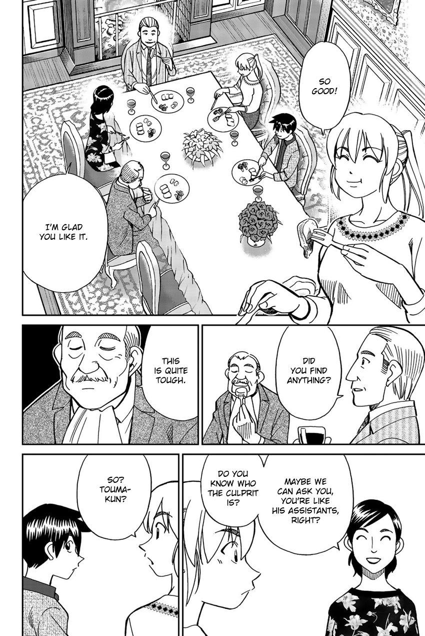 Q.e.d. Iff - Shoumei Shuuryou Vol.9 Chapter 18: Beautiful Painting page 61 - Mangakakalots.com