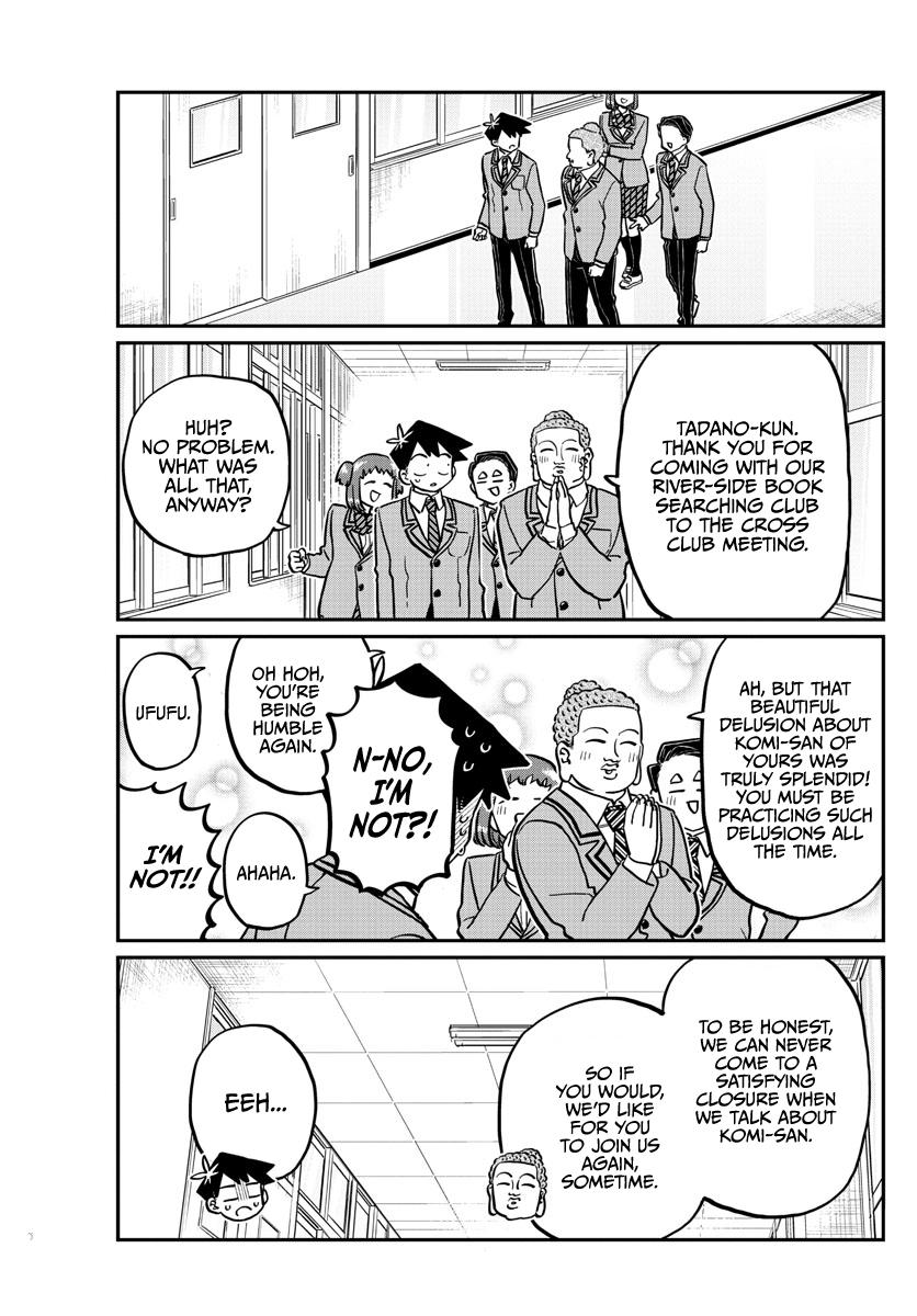 Komi-San Wa Komyushou Desu Chapter 250: Delusions 3 page 17 - Mangakakalot