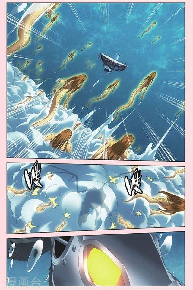 Dragon Raja 3 Chapter 25 page 16 - Mangakakalots.com