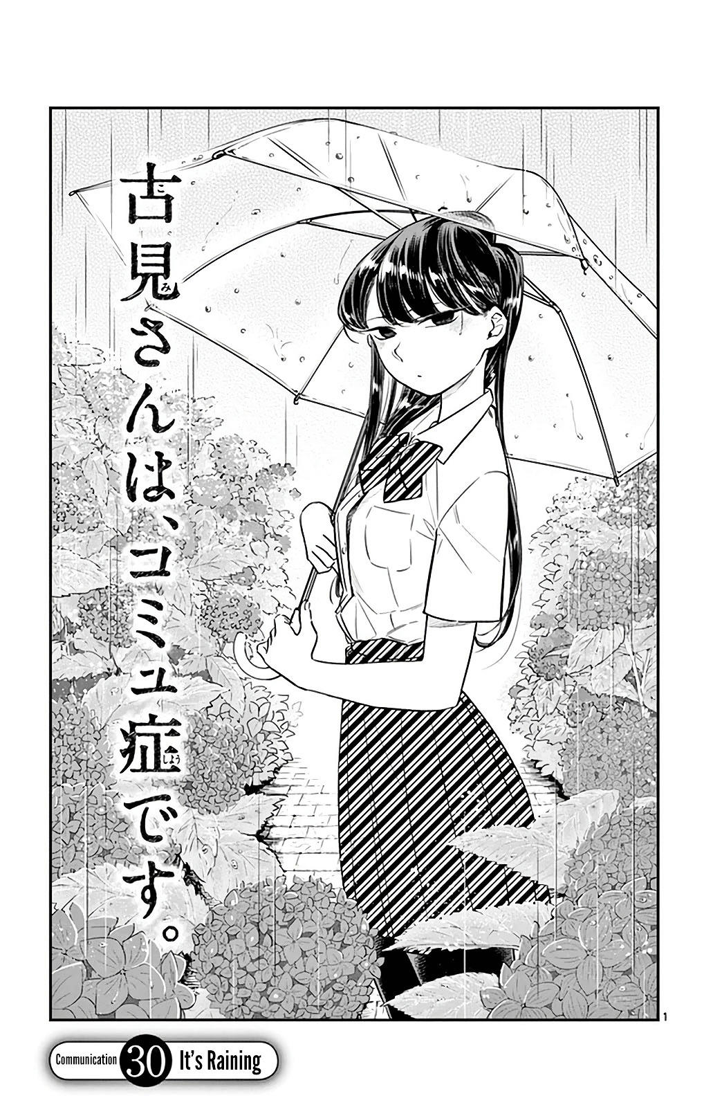 Komi-San Wa Komyushou Desu Vol.2 Chapter 30: It's Raining page 1 - Mangakakalot