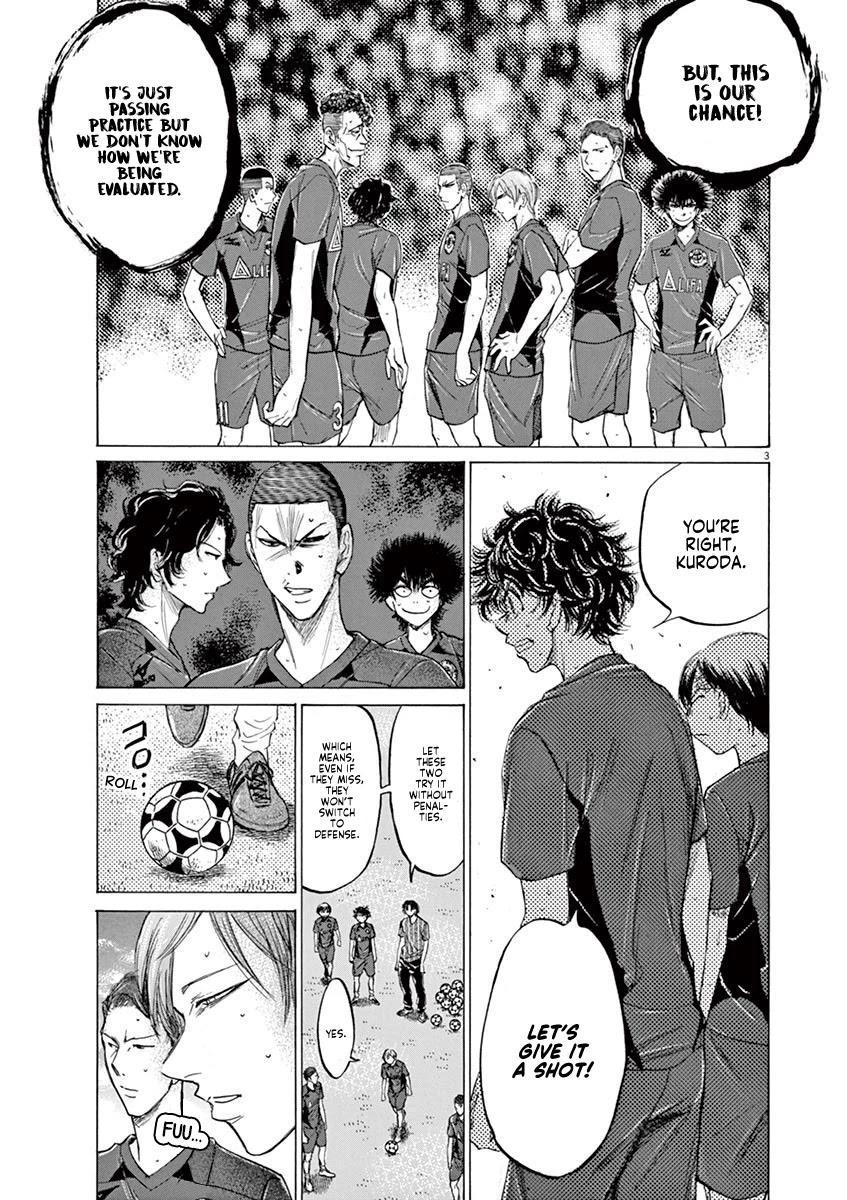 Ao Ashi Chapter 121: Baptism page 4 - Mangakakalots.com