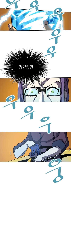 A Returner's Magic Should Be Special Chapter 45 page 22 - Mangakakalots.com