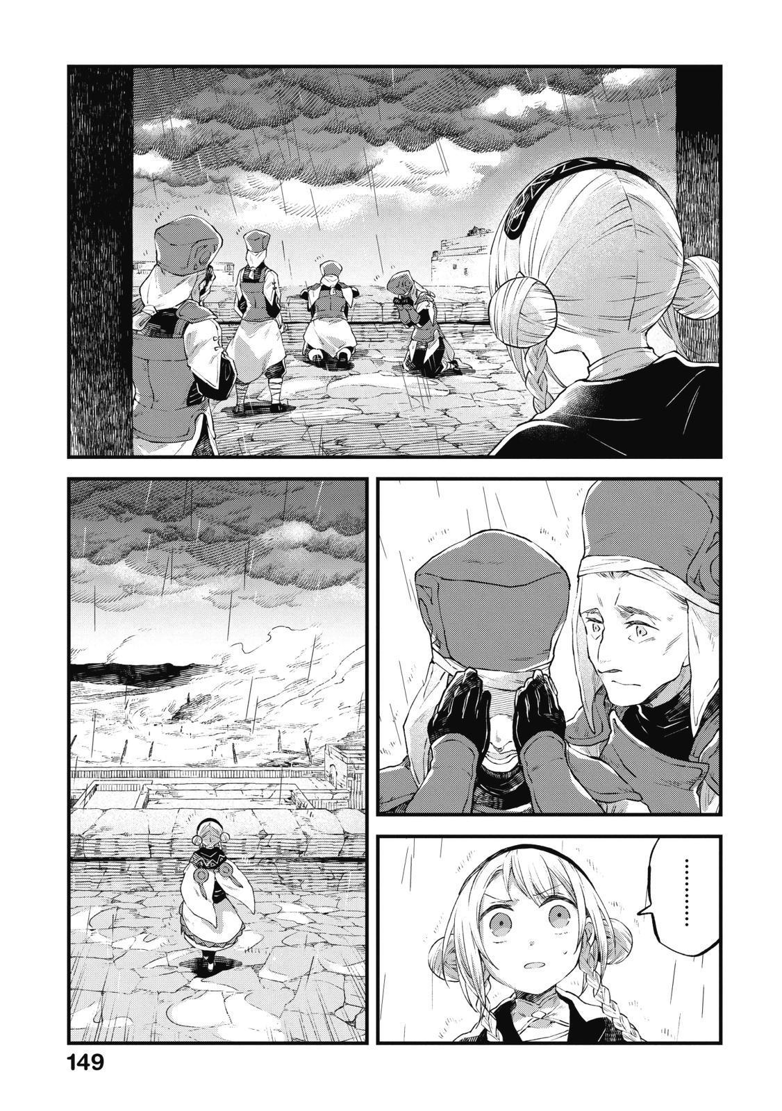 Alpi - The Soul Sender Chapter 10 page 24 - Mangakakalots.com