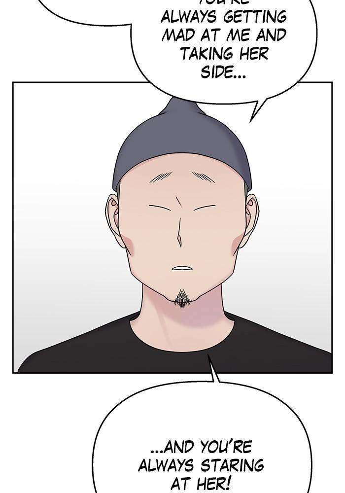 My Butler, Not Lover Chapter 28 page 42 - Mangakakalots.com
