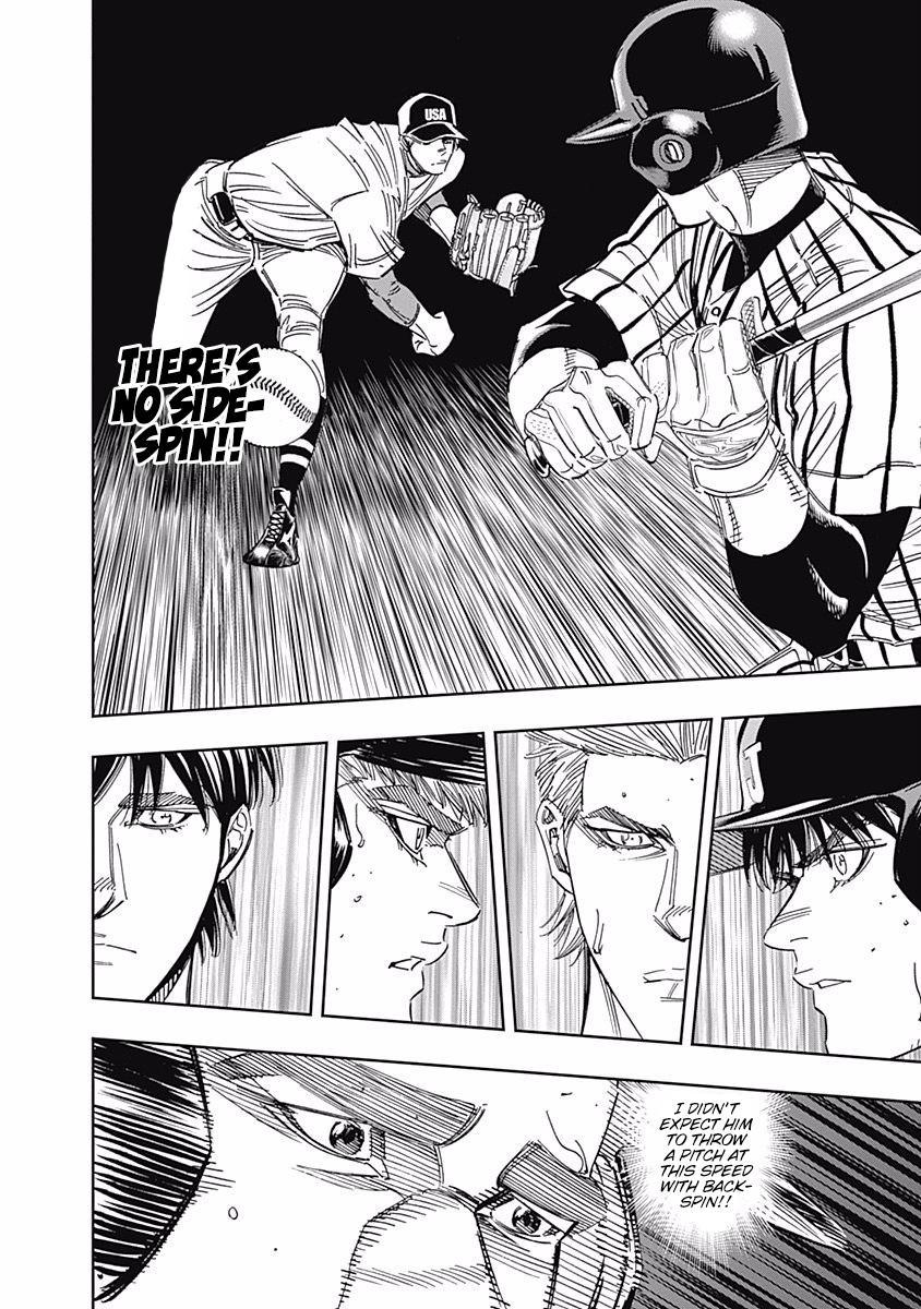 Bungo Vol.24 Chapter 236: Changes page 12 - Mangakakalots.com