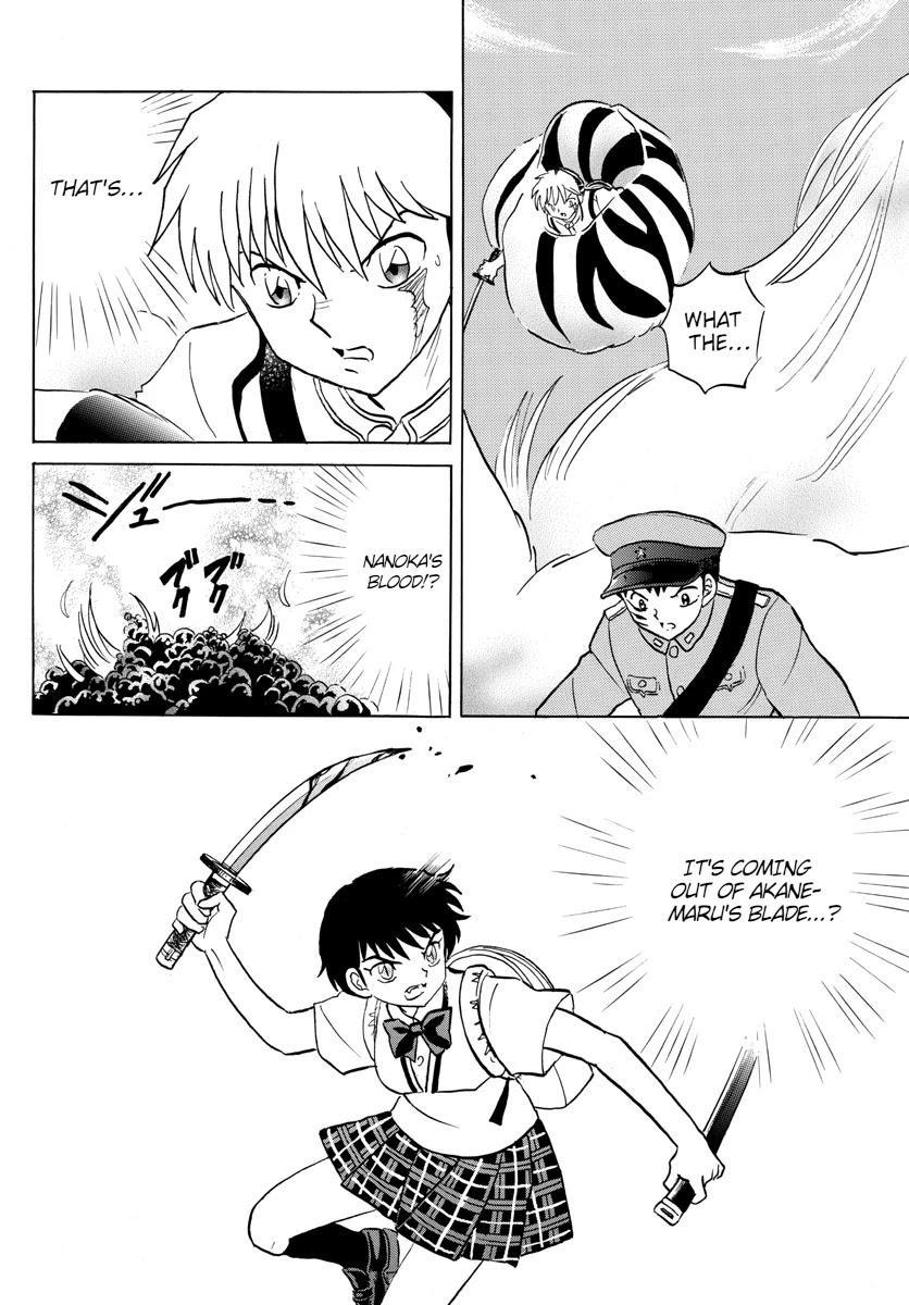 Mao Chapter 104: Akanemaru page 6 - Mangakakalots.com