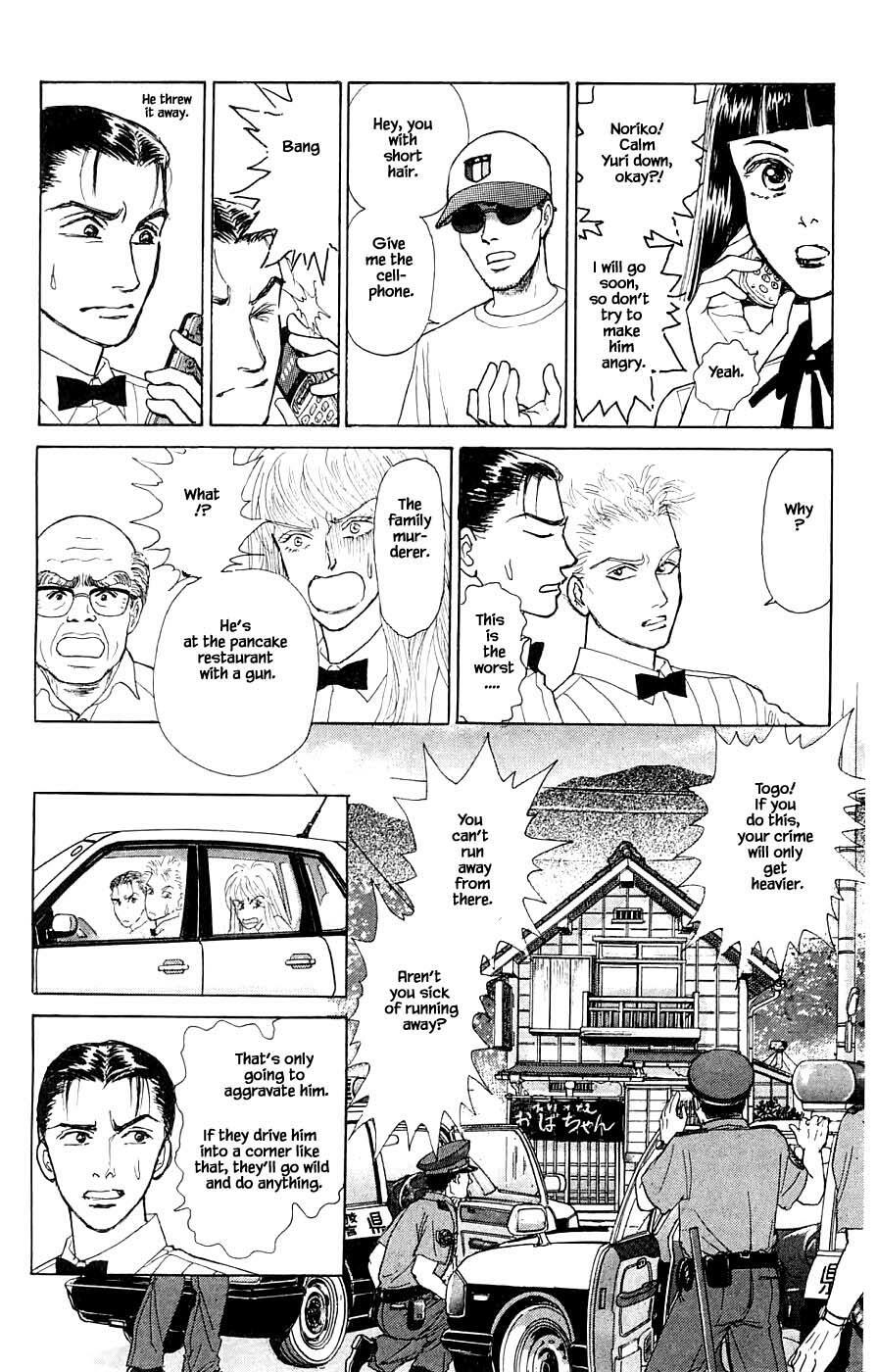 Yukan Club Chapter 44.3 page 12 - Mangakakalots.com