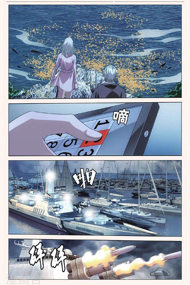 Dragon Raja 3 Chapter 27 page 16 - Mangakakalots.com