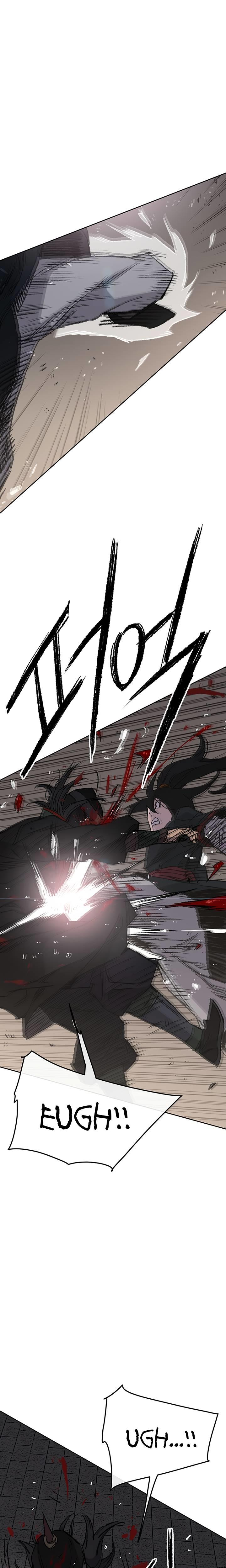 The Undefeatable Swordsman Chapter 75 page 11 - Mangakakalots.com