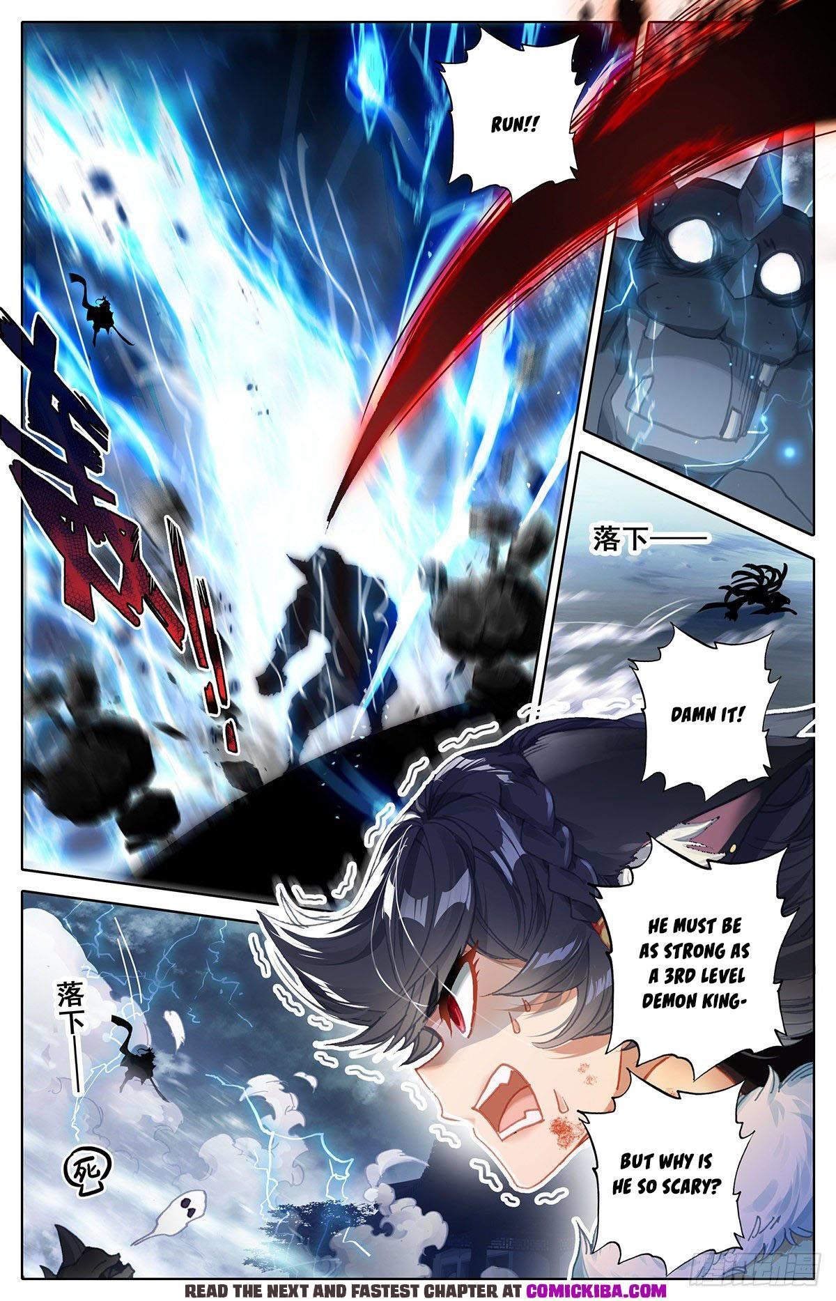 Azure Legacy Chapter 107 page 7 - Mangakakalots.com