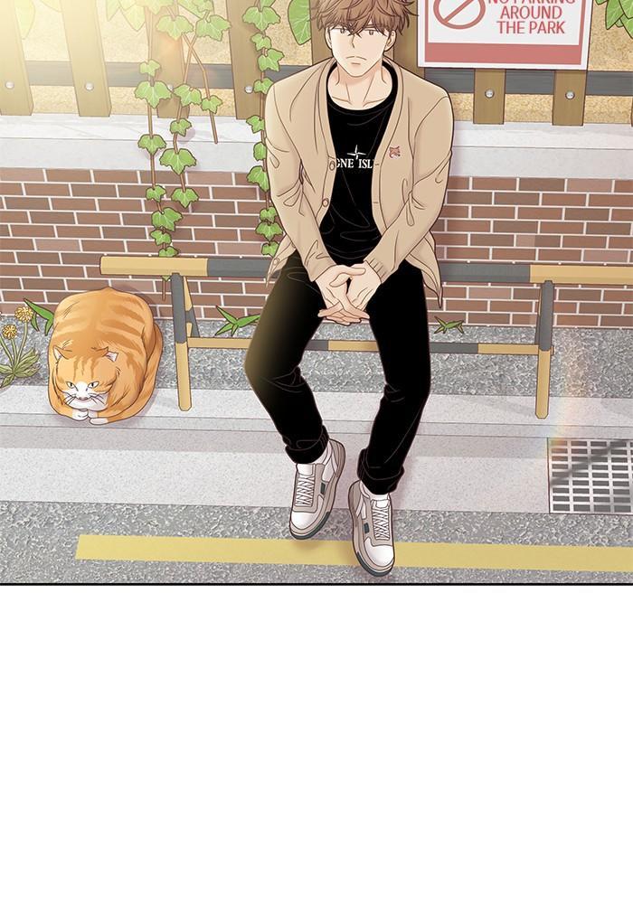 Girl's World Chapter 272: 272 - Part 2.58 page 12 - Mangakakalots.com