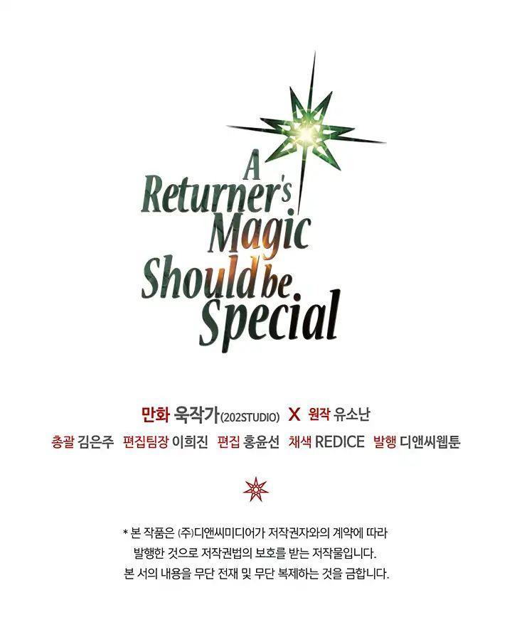 A Returner's Magic Should Be Special Chapter 81 page 24 - Mangakakalots.com