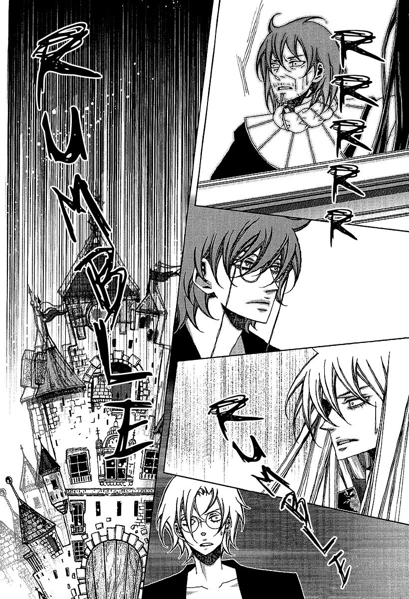Chronicles Of The Grim Peddler Chapter 31: The Chronicles Of The Grim Peddler page 37 - Mangakakalots.com
