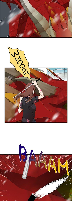 Oh! My God Chapter 27 page 11 - Mangakakalots.com