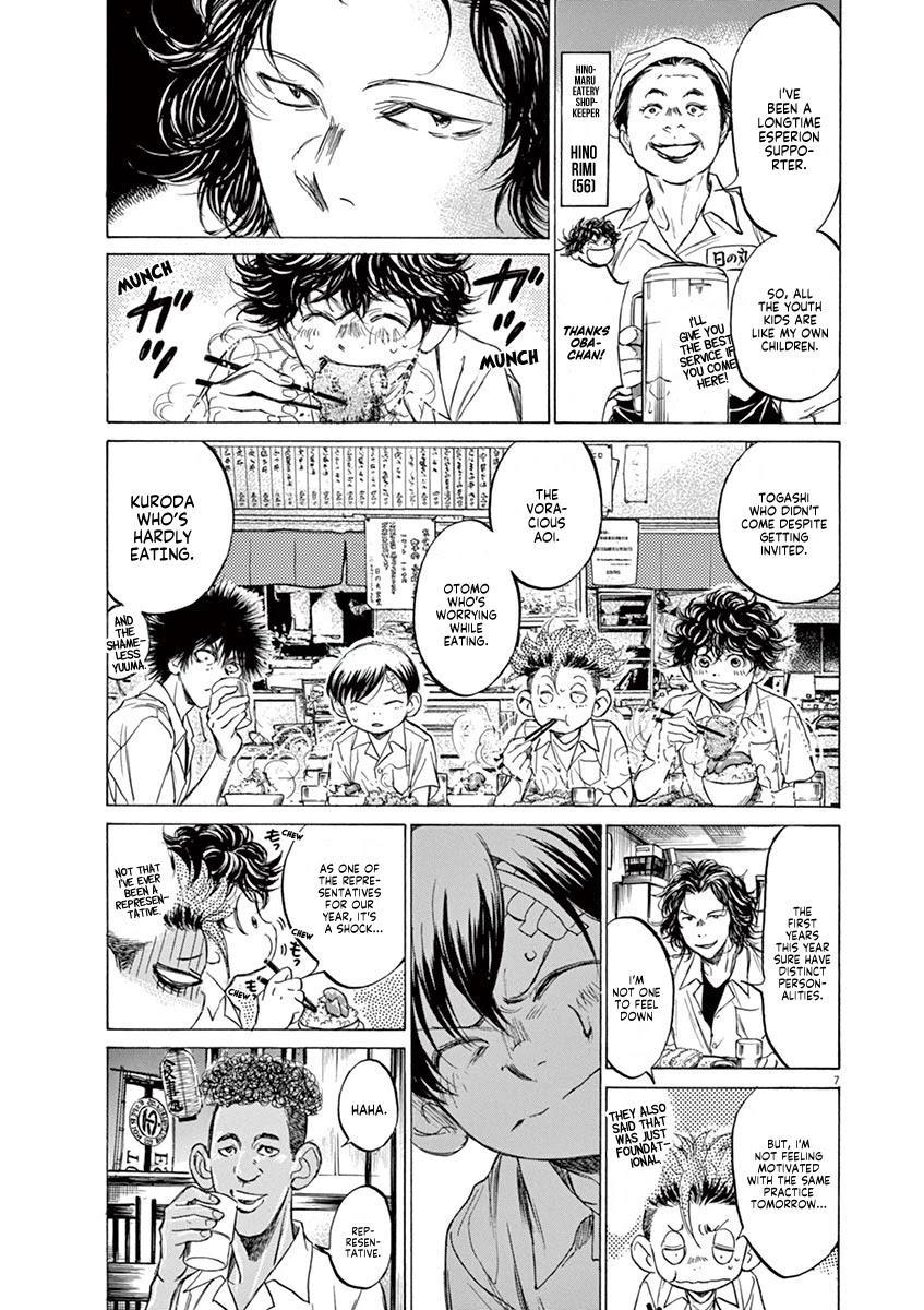 Ao Ashi Chapter 122: At Hinomaru Eatery (1) page 8 - Mangakakalots.com