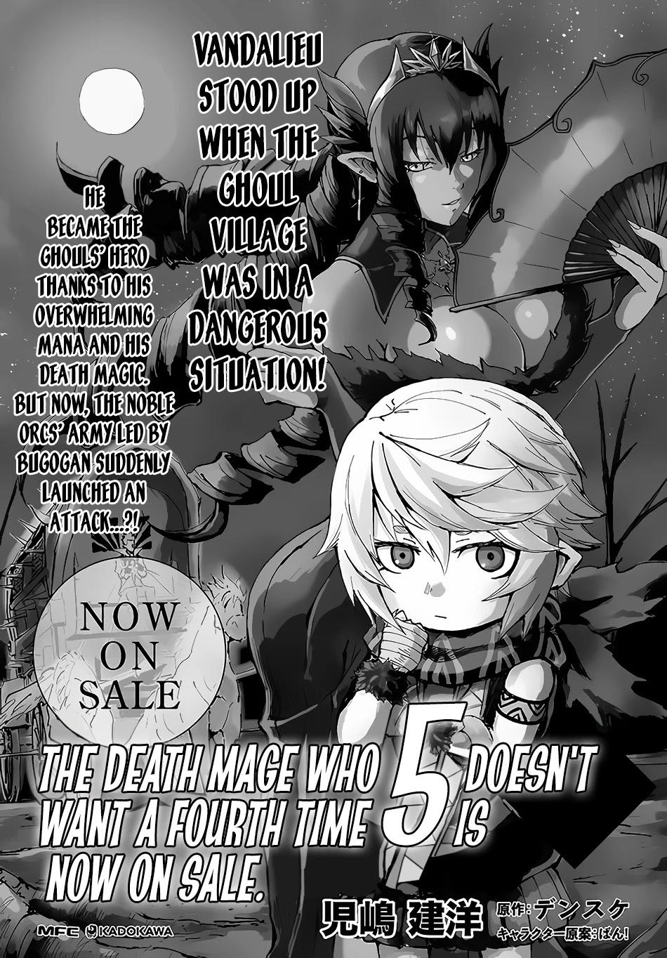 The Death Mage Who Doesn't Want A Fourth Time Chapter 26 page 42 - Mangakakalots.com