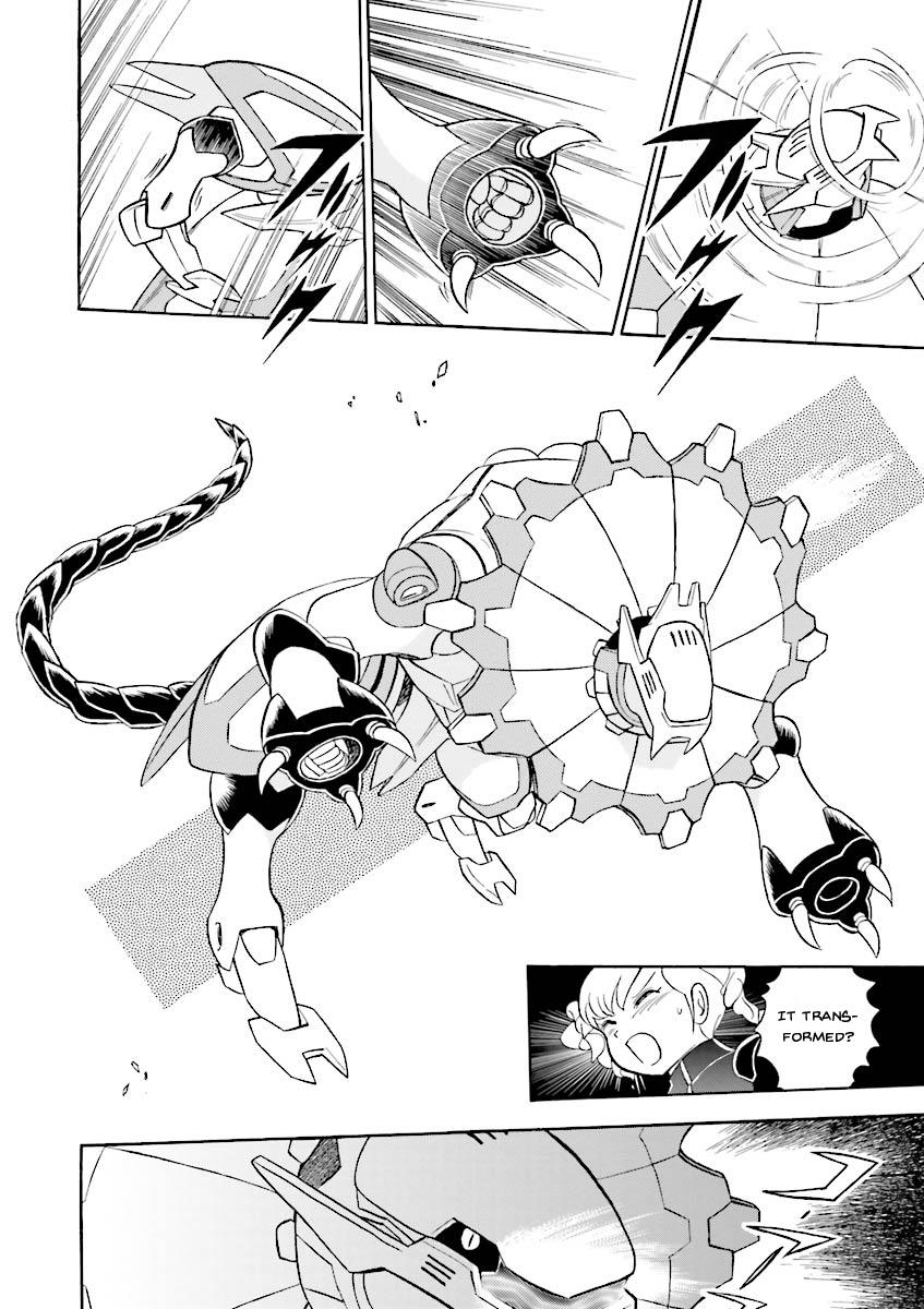 Kidou Senshi Crossbone Gundam Ghost Vol.5 Chapter 20: Beast In The Jungle page 13 - Mangakakalots.com