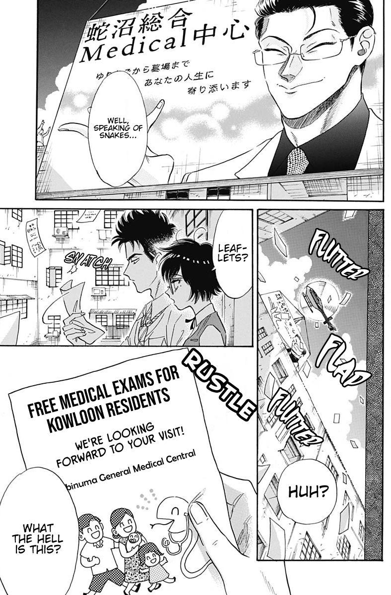 Kowloon Generic Romance Vol.2 Chapter 12 page 15 - Mangakakalots.com