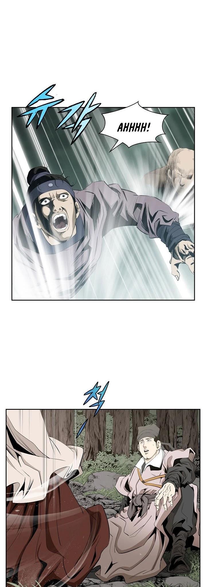 Wizard's Martial World Chapter 82 page 23 - Mangakakalots.com