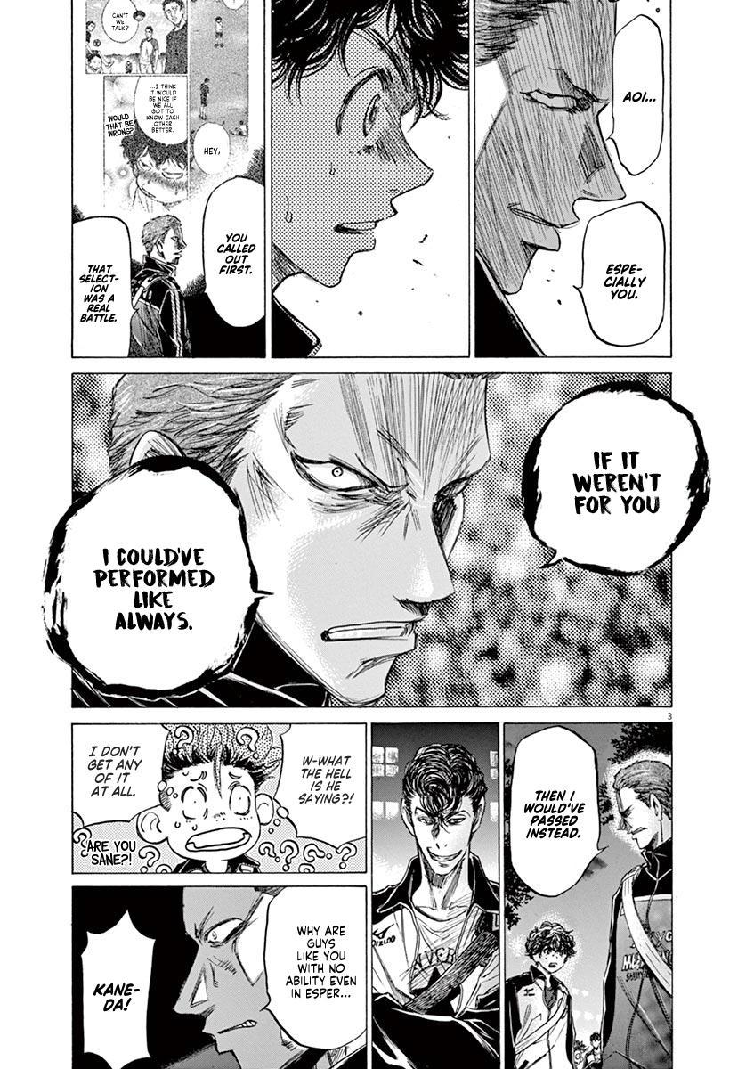 Ao Ashi Vol.8 Chapter 75: At The Entrance Of Mitaka Station (2) page 4 - Mangakakalots.com