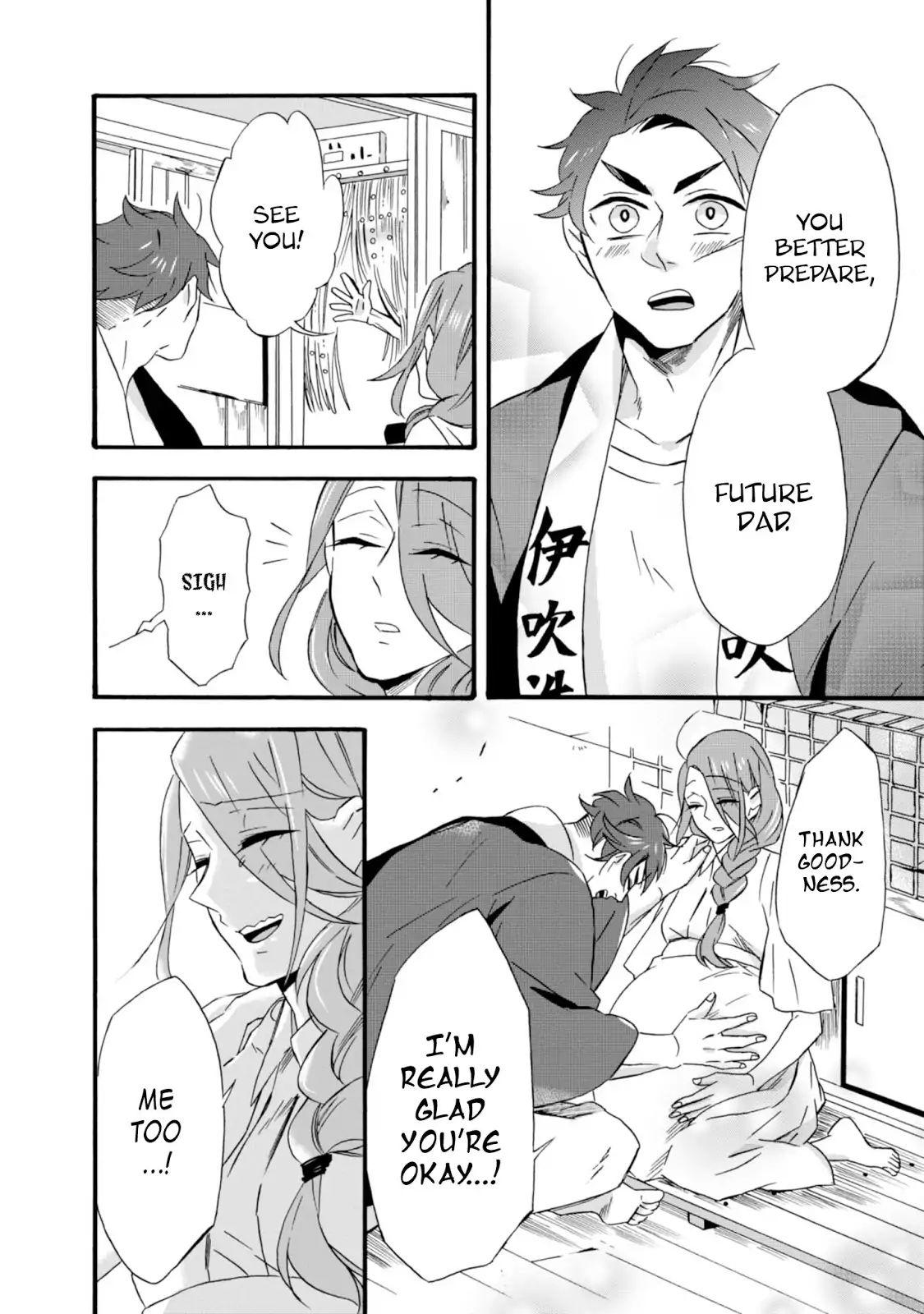 Will You Marry Me Again If You Are Reborn? Vol.2 Chapter 10: From Sunny To Cloudy To A Storm page 14 - Mangakakalots.com