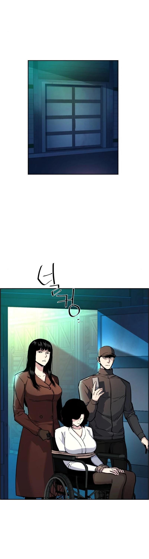 Mercenary Enrollment Chapter 47 page 27 - Mangakakalot