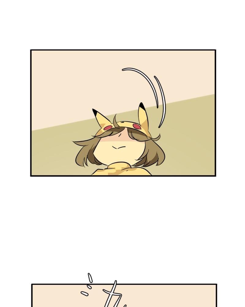 Unordinary Chapter 241: Message From Uru-Chan page 3 - Mangakakalot
