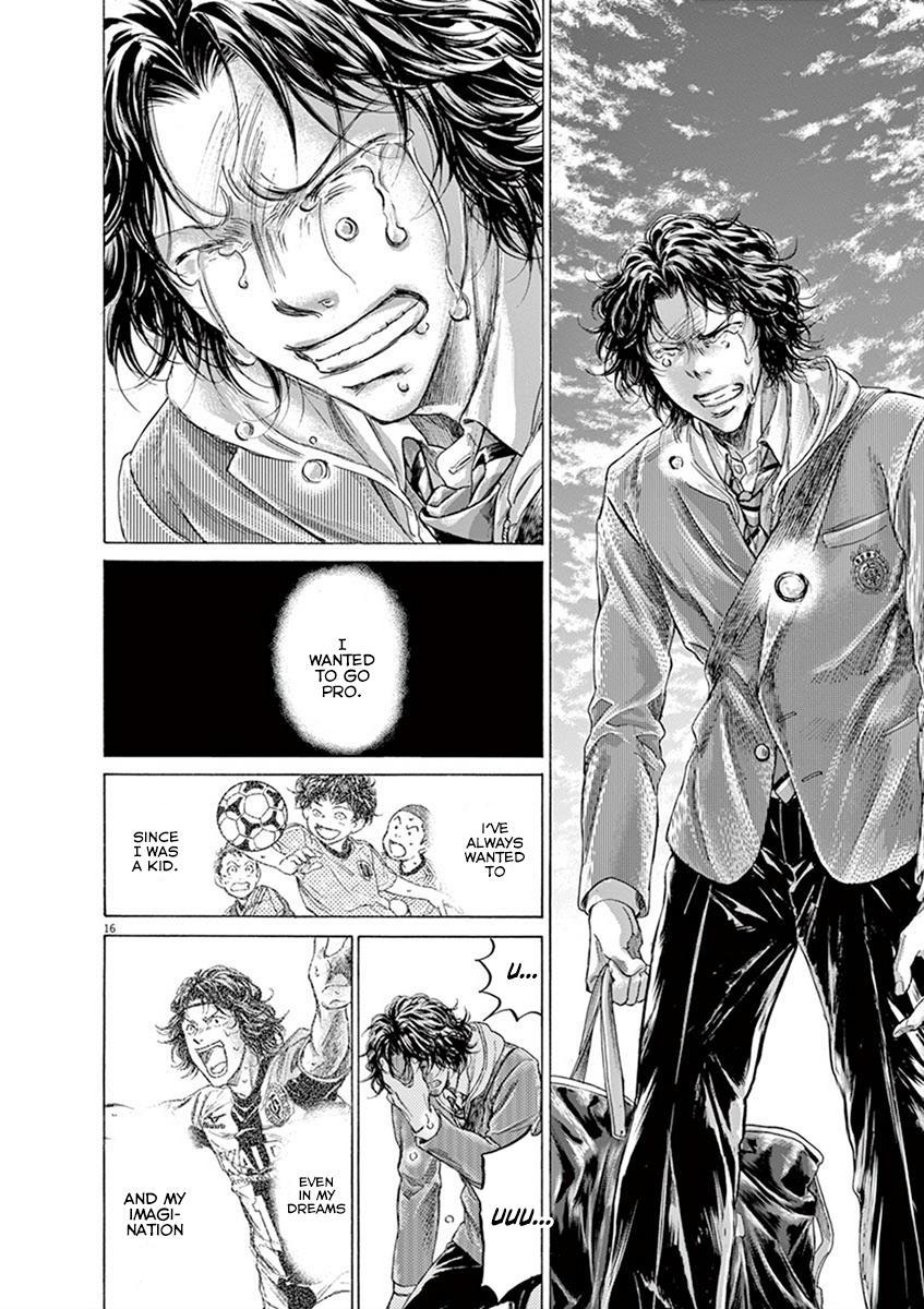 Ao Ashi Vol.20 Chapter 206: Loving Football page 16 - Mangakakalots.com