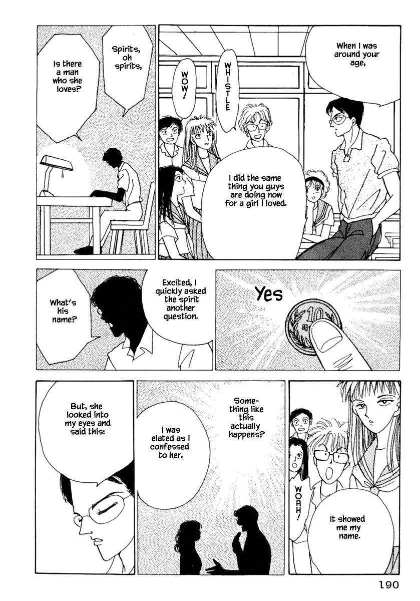 Shi To Kanojo To Boku Chapter 6.2 page 3 - Mangakakalots.com