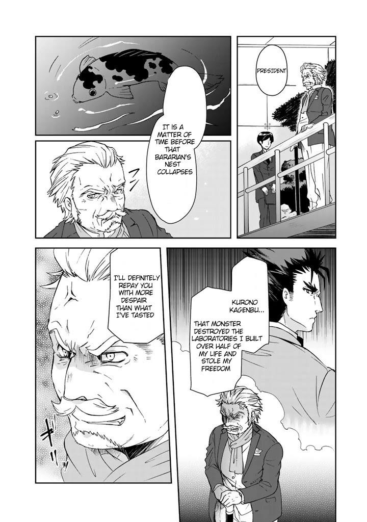 I, Who Possessed A Trash Skill 【Thermal Operator】, Became Unrivaled. Chapter 14 page 3 - Mangakakalots.com