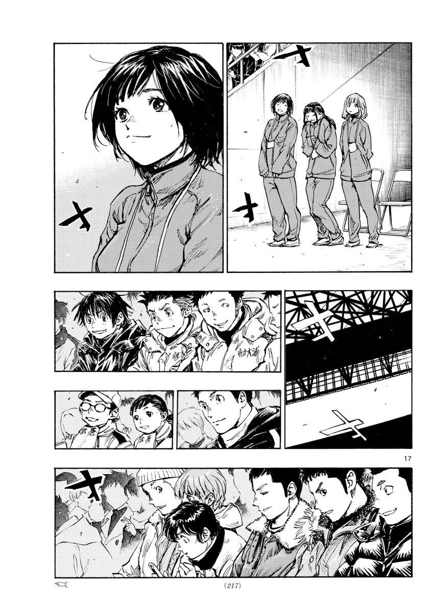 Be Blues ~Ao Ni Nare~ Chapter 455: Settling Scores page 17 - Mangakakalots.com