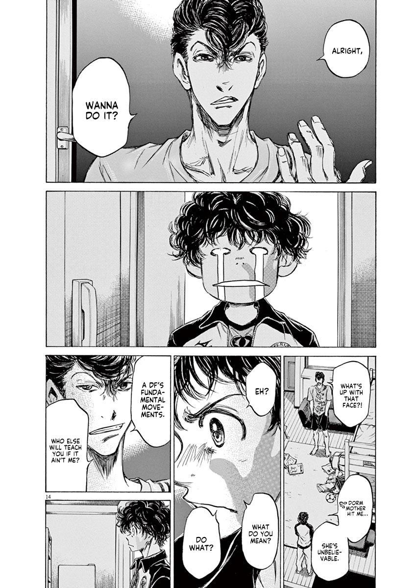 Ao Ashi Vol.7 Chapter 65: Returning To The Dorms page 13 - Mangakakalots.com