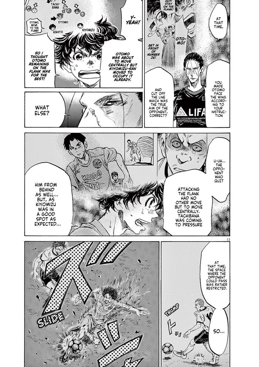 Ao Ashi Vol.8 Chapter 78: Two Instructions page 13 - Mangakakalots.com