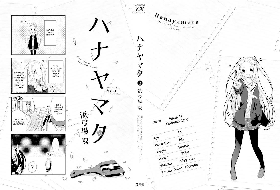 Hana Yamata Chapter 15 page 25 - Mangakakalots.com
