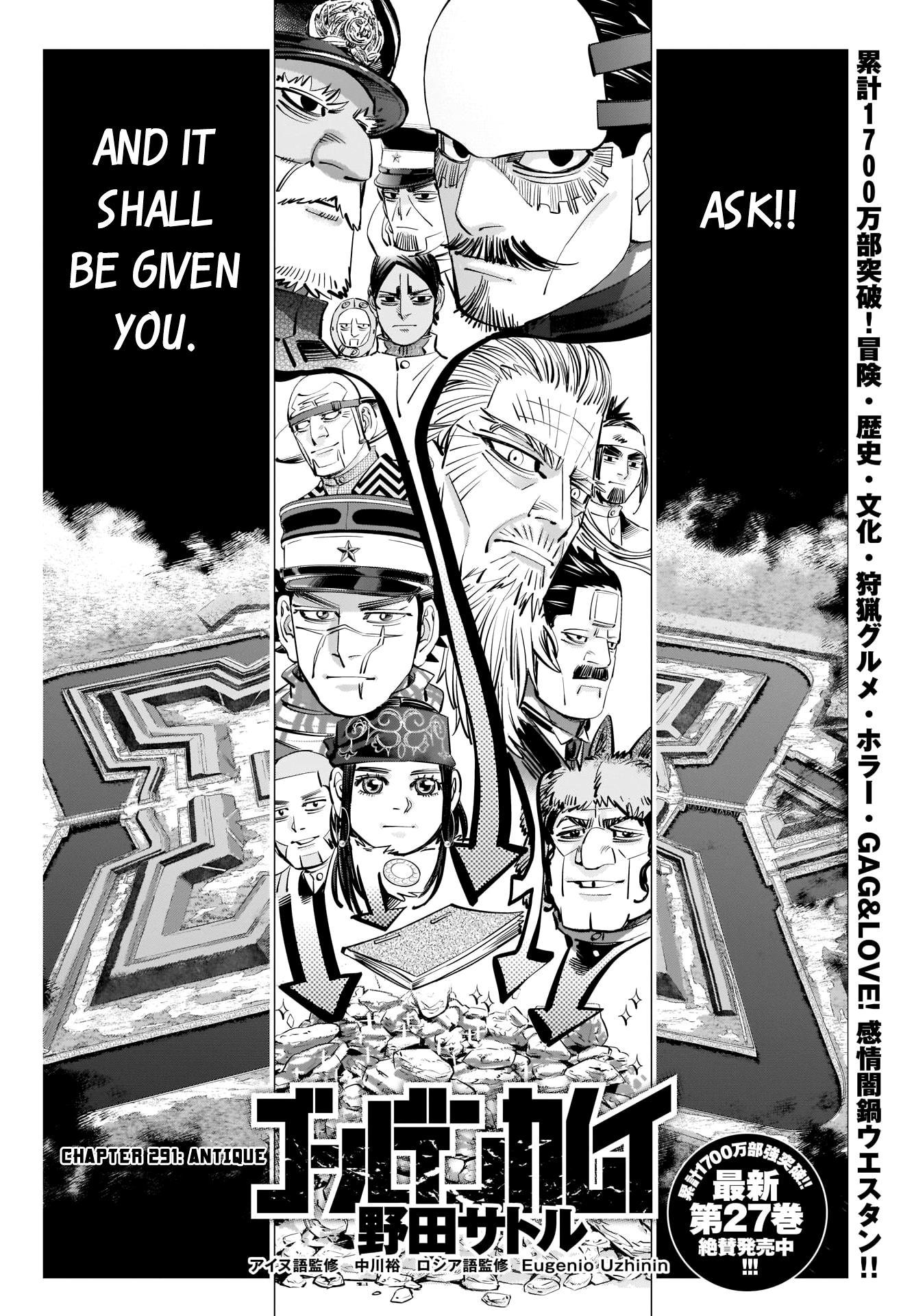 Golden Kamui Chapter 291: Antique page 1 - Mangakakalots.com