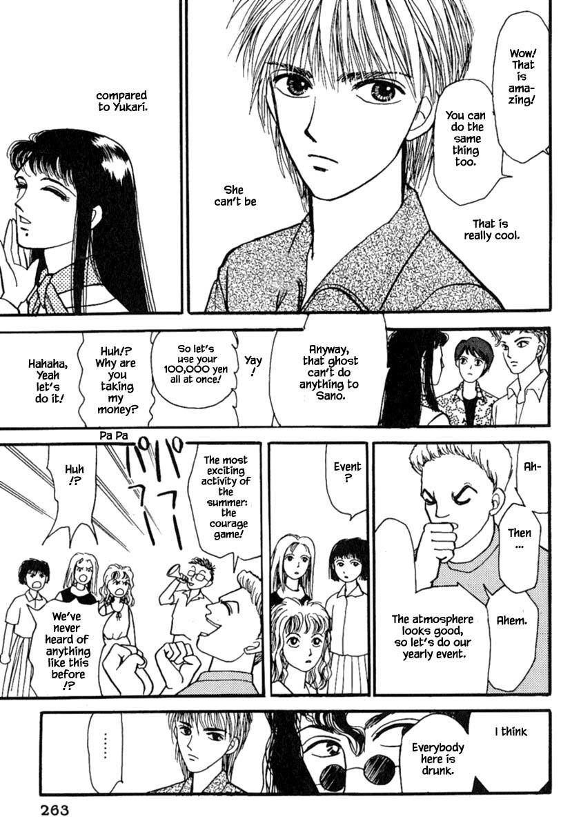 Shi To Kanojo To Boku Chapter 14.2 page 8 - Mangakakalots.com