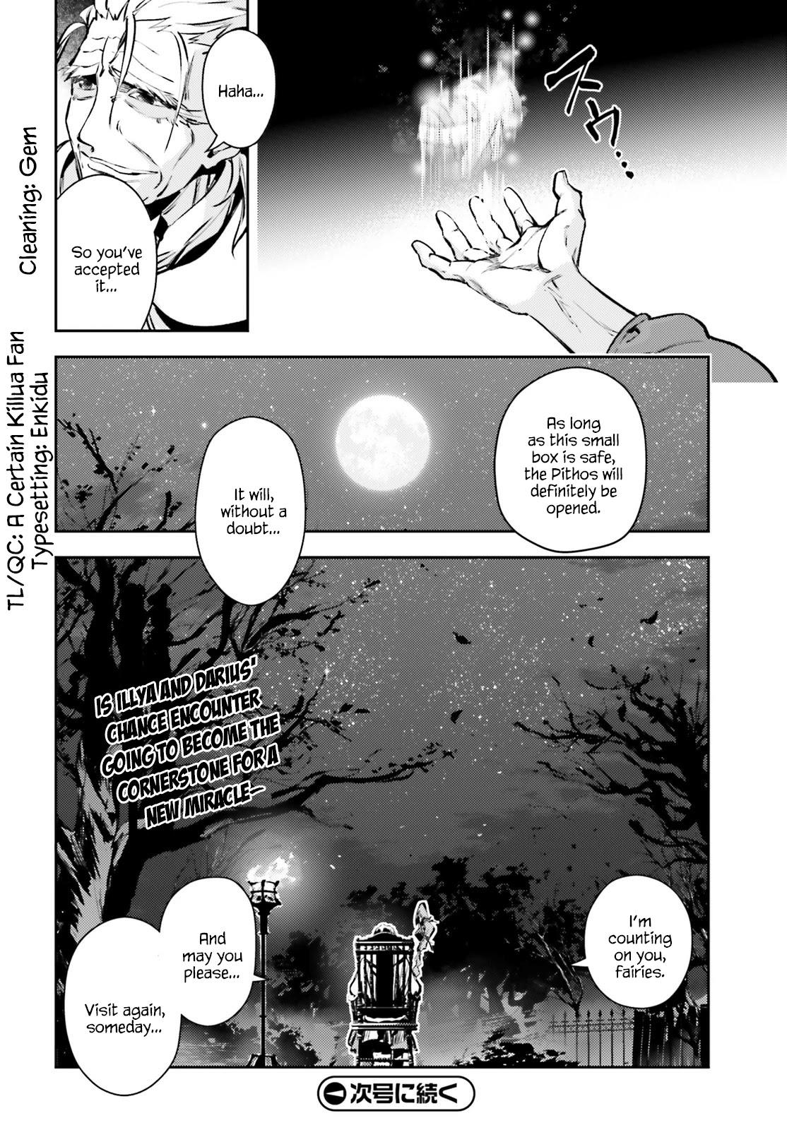 Fate/kaleid Liner Prisma☆Illya 3Rei!! Chapter 65.2: Tactility Of The Planet page 17 - Mangakakalots.com