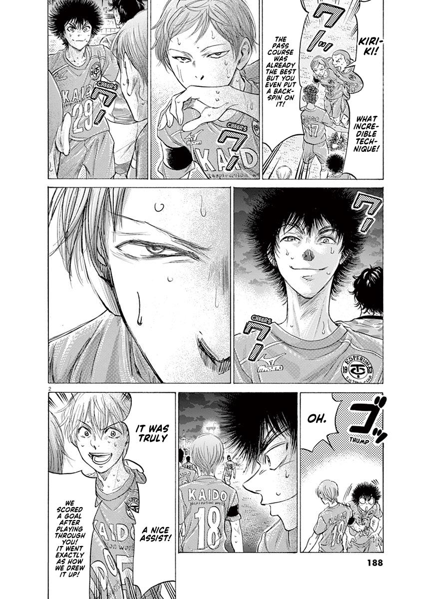 Ao Ashi Vol.16 Chapter 169: Premonition Of Complete page 3 - Mangakakalots.com