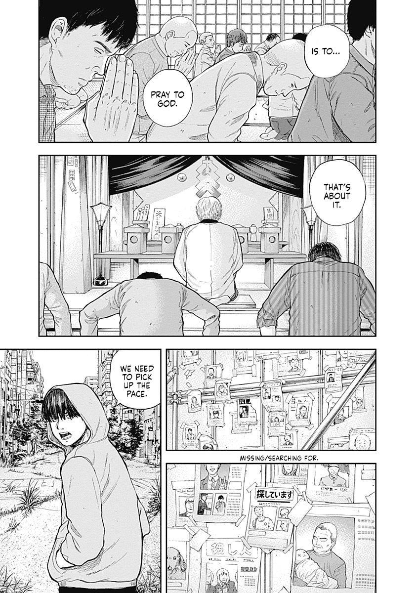 Libidors Vol.5 Chapter 47: What Do We Do...? page 7 - Mangakakalots.com