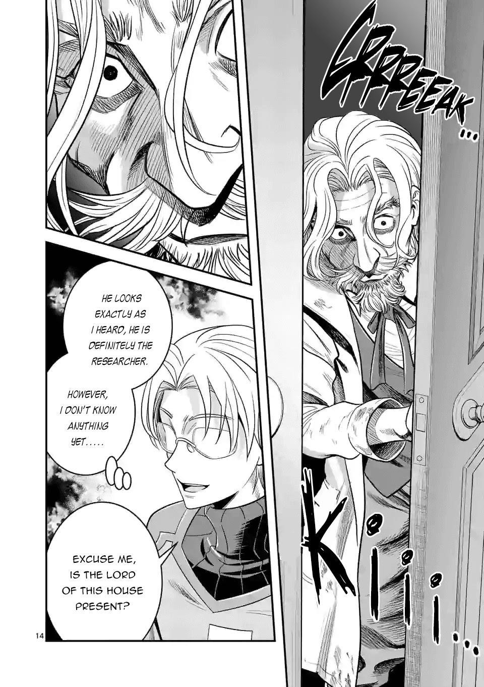 100-Nin No Eiyuu O Sodateta Saikyou Yogensha Wa, Boukensha Ni Natte Mo Sekaijuu No Deshi Kara Shitawarete Masu Chapter 27 page 15 - Mangakakalots.com