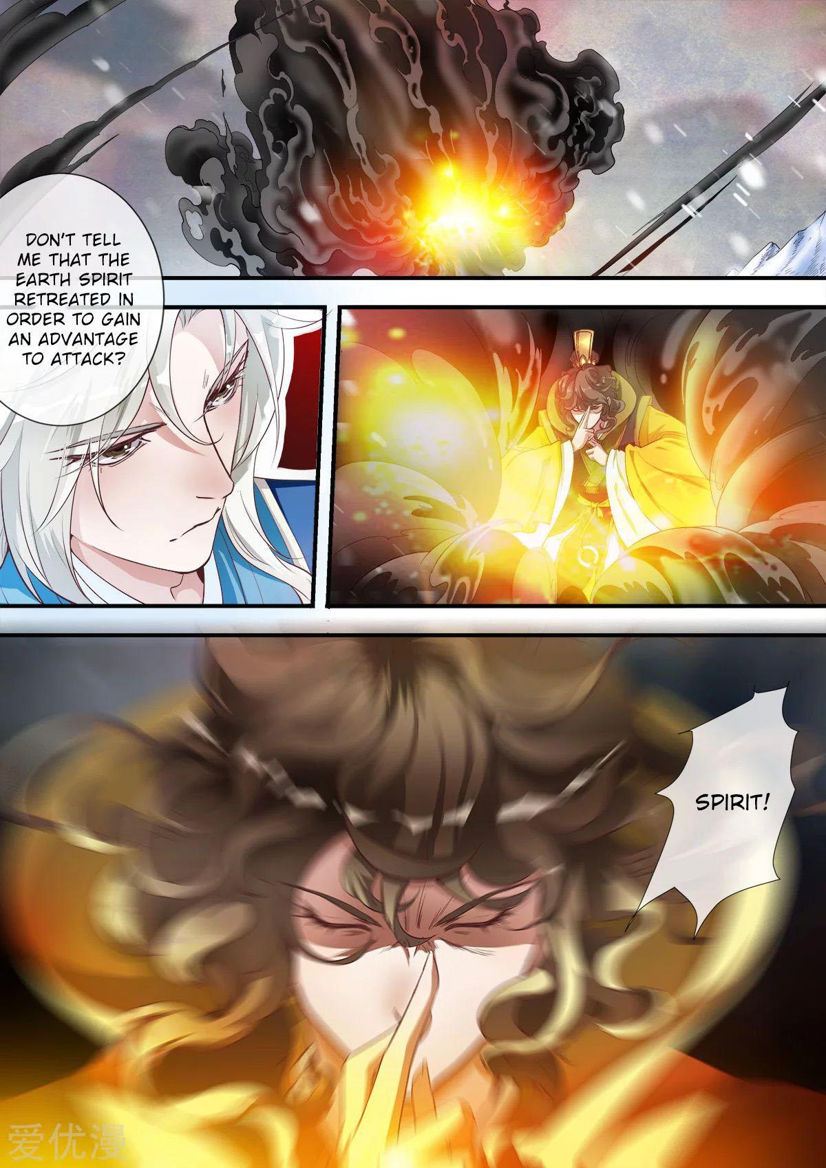Xian Ni Chapter 167: Seizing The Earth Spirit page 20 - Mangakakalots.com