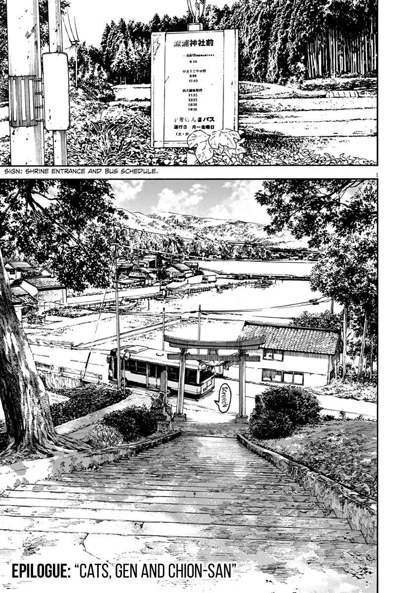 Neko No Otera No Chion-San Chapter 79: Cats, Gen And Chion-San page 1 - Mangakakalots.com