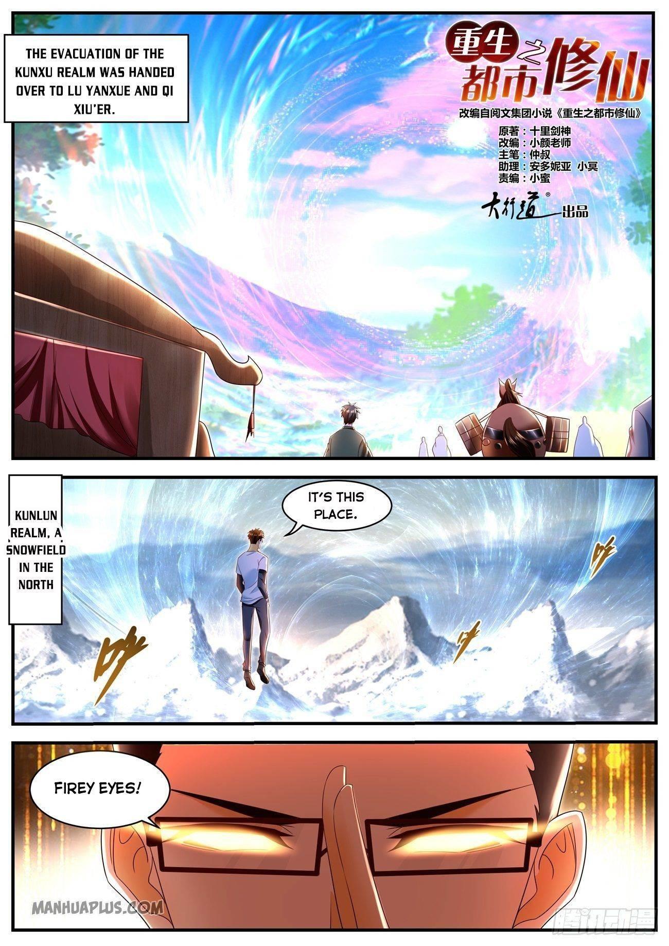 Rebirth Of The Urban Immortal Cultivator Chapter 587 page 3 - Mangakakalots.com