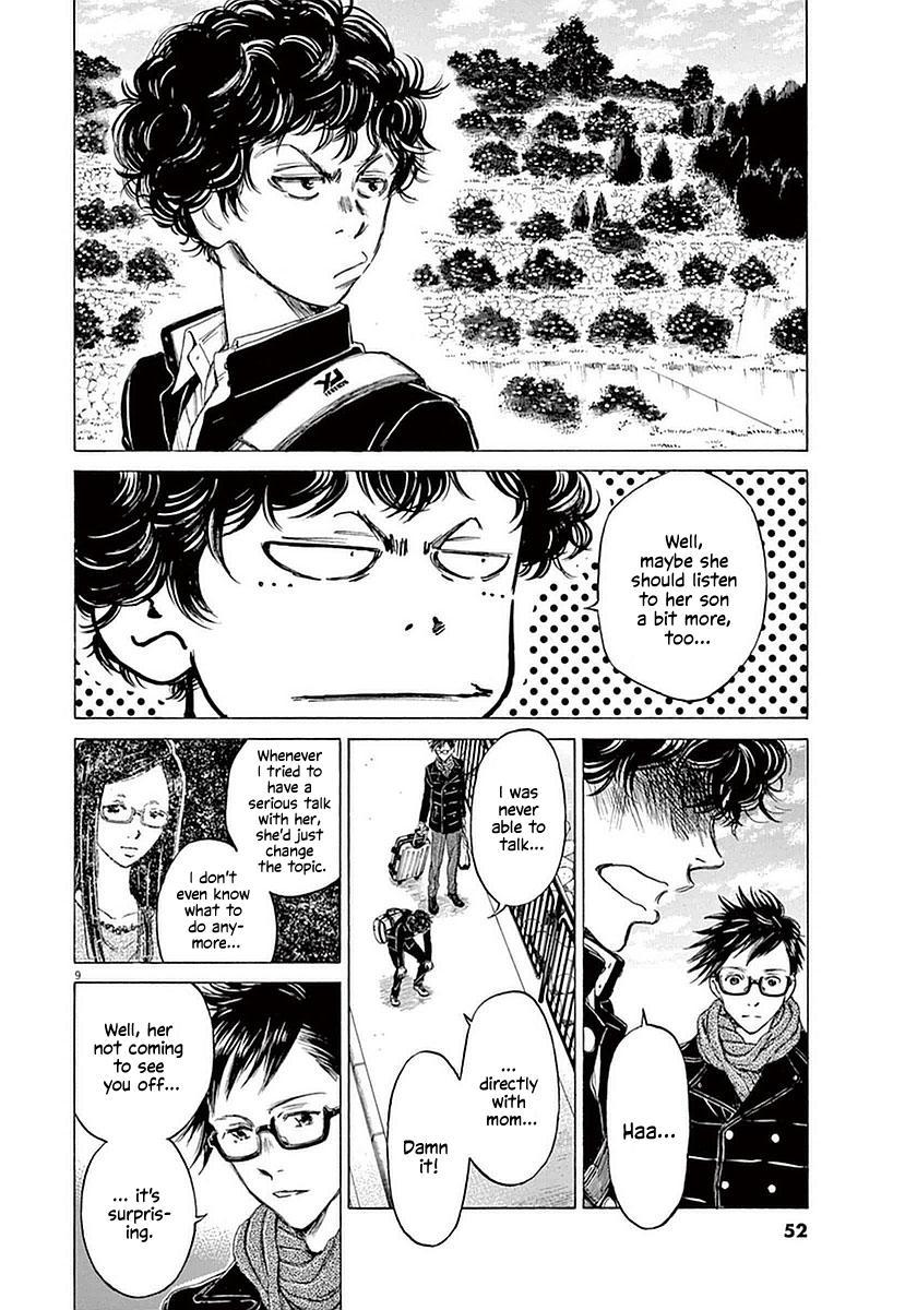 Ao Ashi Vol.3 Chapter 21: Orange-Coloured Scenery (Part 2) page 9 - Mangakakalots.com