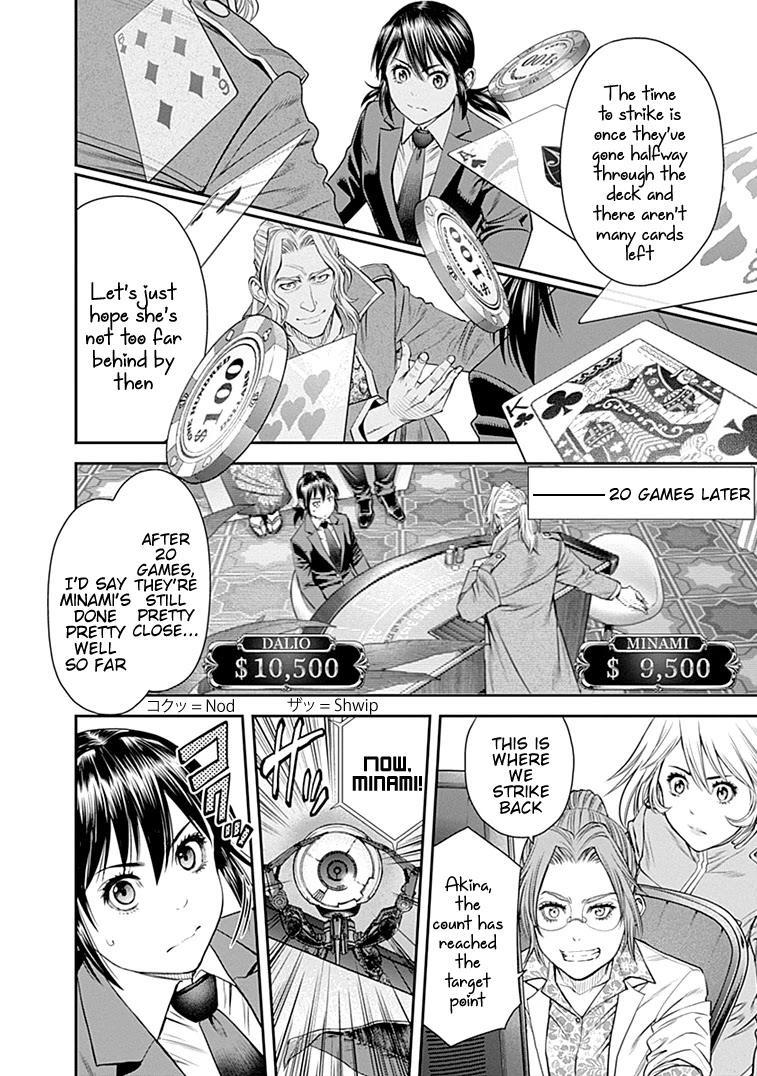 Ex-Arm Chapter 38: Duelist page 25 - Mangakakalots.com