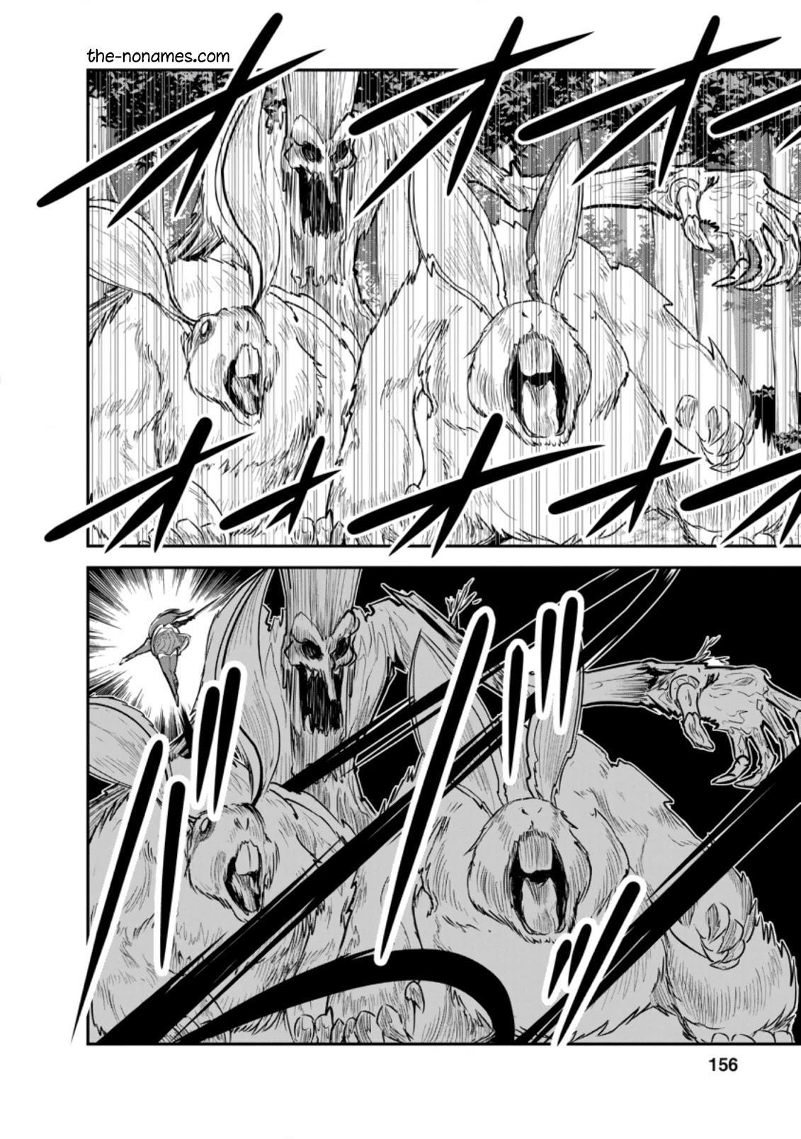 Monster No Goshujin-Sama (Novel) Chapter 35.1 page 12 - Mangakakalots.com