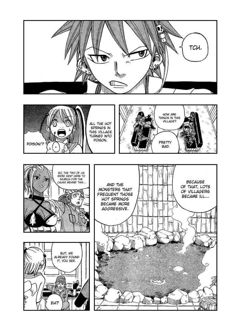 Buster Keel! Vol.2 Chapter 14 : My Funny Crem (Part 1) page 17 - Mangakakalots.com