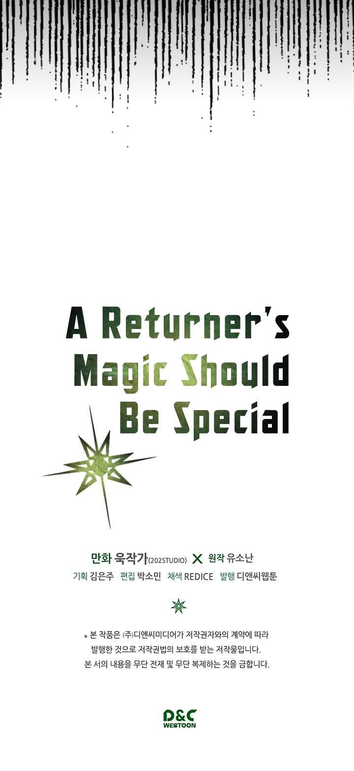 A Returner's Magic Should Be Special Chapter 45 page 37 - Mangakakalots.com